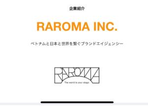 RAROMA.INC